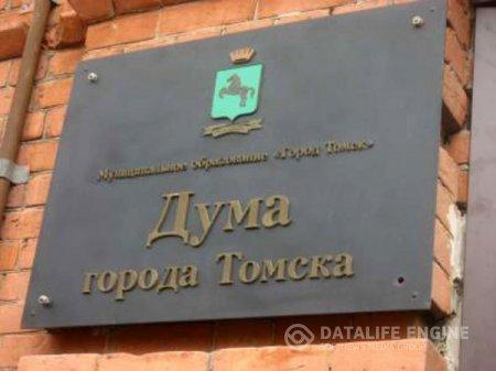 Дума сократила расходы и перераспределила два миллиона рублей